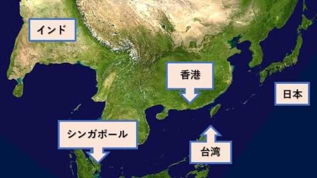 発送国の位置関係