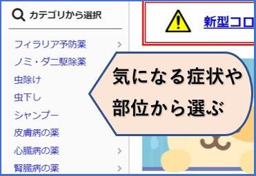 商品検索方法2